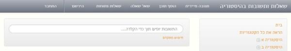 Screenshot_1001