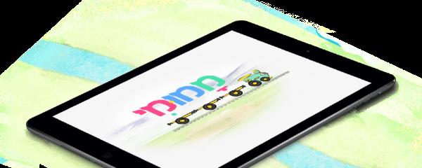 mi_2-tablet